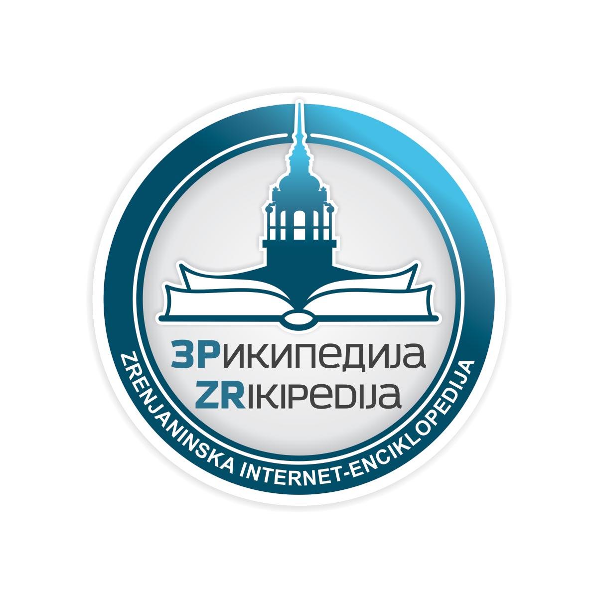 Zrikipedija logo